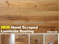 Embossed HDF Laminate Flooring 4