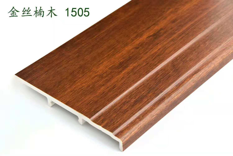 PVC Skirtingboard For Flooring Accessory 4