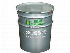 超强金属感水性铝银浆通用