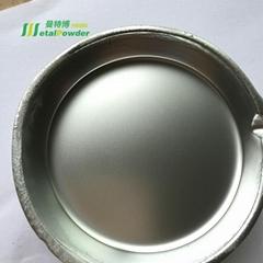 曼特博电泳专用水性铝银浆
