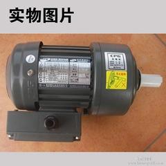 台湾晟邦CPG立式齿轮减速机CV28