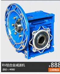 NMRV050铝合金蜗轮蜗杆减速机