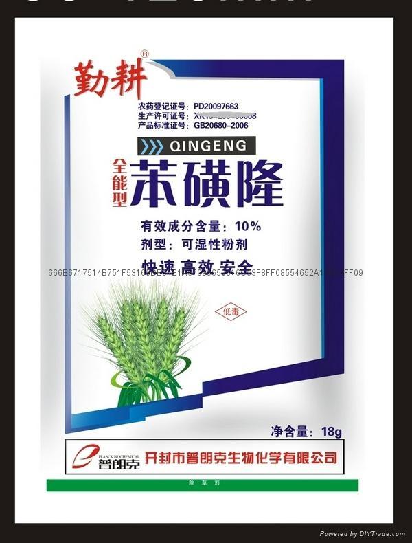 麦田除草剂全能型苯磺隆10%可湿性粉剂 1
