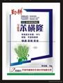麦田除草剂全能型苯磺隆10%可