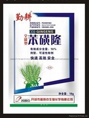 麦田除草剂全能型苯磺隆10%可湿性粉剂