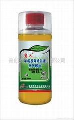 甲維鹽乳油