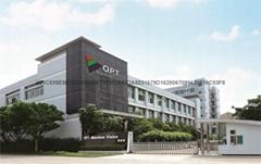 广东奥普特科技股份有限公司