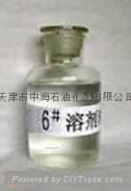 6#溶剂油