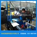 全自動焊接設備廠家 5