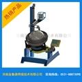 LNG儲罐及附件焊接專機 1