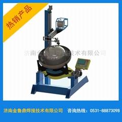 LNG储罐及附件焊接专机