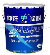 氰凝防水塗料 1