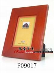 wooden photo album,wooden photo frame