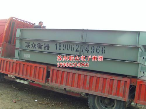 昆山100吨地磅维修 1