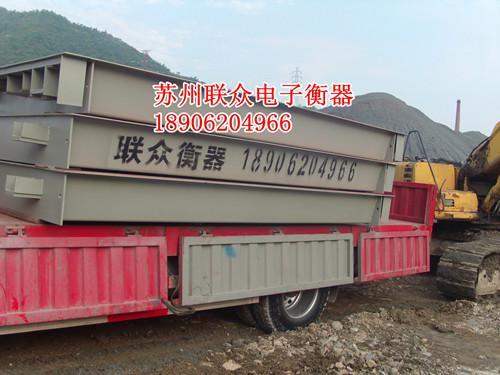 昆山100吨地磅维修 3
