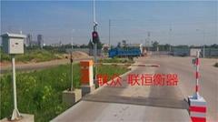 杭州全自动无人值守称重系统