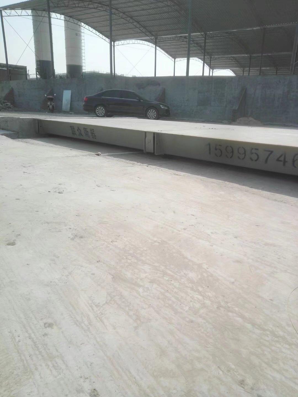 太仓100吨地磅 1