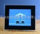 10.2寸10.4寸12.1寸数码相框广告机