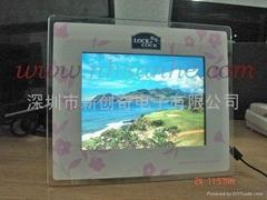 10.4英寸数码相框 广告机
