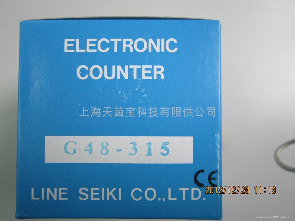 ELECTRONIC PREXET COUNTER 1