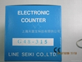 ELECTRONIC PREXET COUNTER