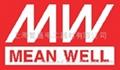 明纬电源(MW)