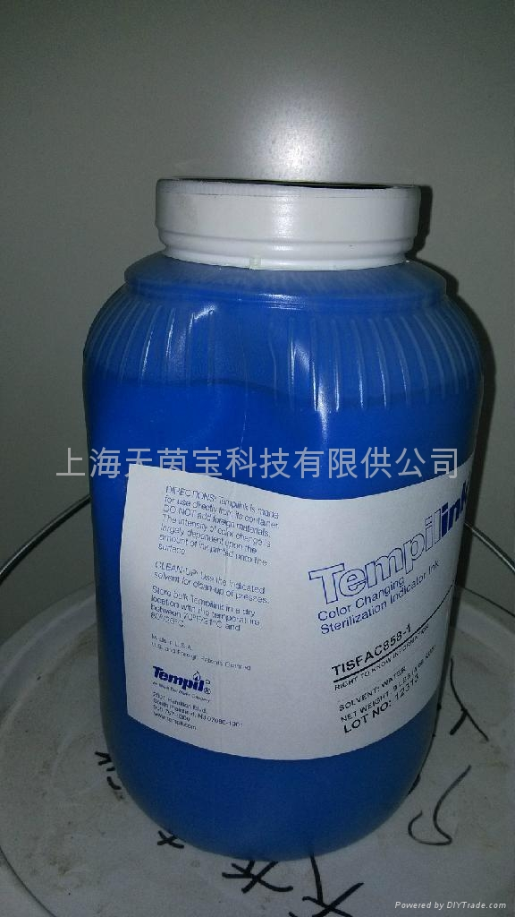 美国原装进口Tempil灭菌变色油墨双组、水性858蓝色边棕色 1