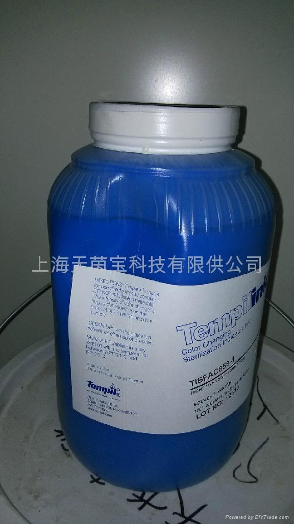 美國原裝進口Tempil滅菌變色油墨雙組、水性858藍色邊棕色 1