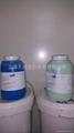 美國原裝進口Tempil滅菌變色油墨雙組、水性858藍色邊棕色 3
