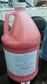 美国进口Tempil灭菌变色油墨EO单组溶剂型性803红色变棕色