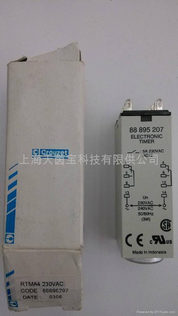 高諾斯繼電器88895207 2