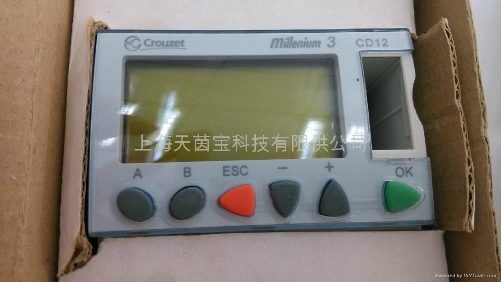 高諾斯繼電器88895207 4