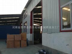 西平县西关柏城机械修造加工厂