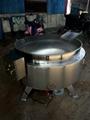 燃气加热粉条锅