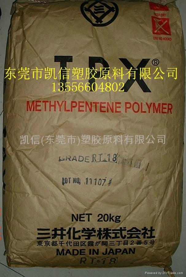 日本三井 TPX塑胶原料 MX021 1