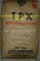 日本三井 TPX塑胶原料 MX