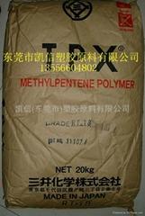 日本三井 TPX塑膠原料 MX021