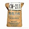 CM211 PMMA塑胶原料
