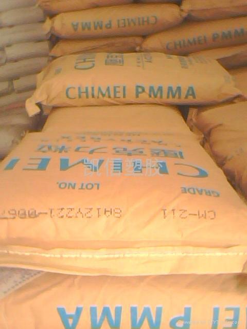 CM211 PMMA塑胶原料 台湾奇美 2
