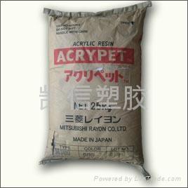 日本三菱 PMMA塑胶原料 VRL40 2