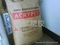 日本三菱 PMMA塑胶原料 VRL40 4