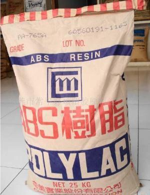 台湾奇美 ABS塑胶原料 PA-765A 1