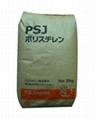台湾奇美 ABS塑胶原料 PA-765A 3