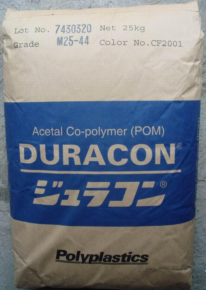 日本宝理 POM塑胶原料 M90-44 1