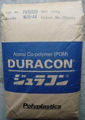日本寶理 POM塑膠原料 M90-44