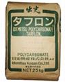 美国GE PC塑胶原料 241R-111 2