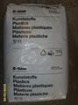 美国杜邦 PA66塑胶原料 FR50 3