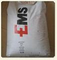 瑞士EMS PA66塑胶原料