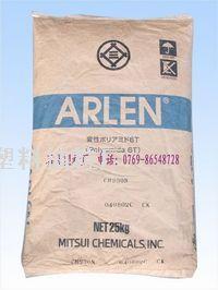 日本三井 PA6T塑胶原料 CH230 3