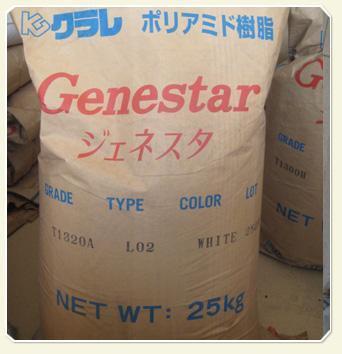 日本可乐丽 PA9T GN2330 1